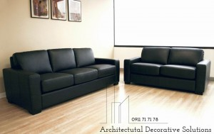 sofa-bo-1008n
