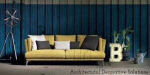 sofa-dep-770n