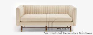 sofa-doi-1159t